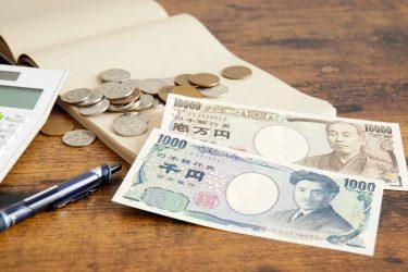 クレジットカード現金化で即日でお金を手に入れる方法とは?注意すべきポイントを解説
